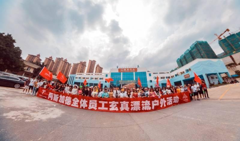 广东文旅加速回暖,自驾游、团队游频出