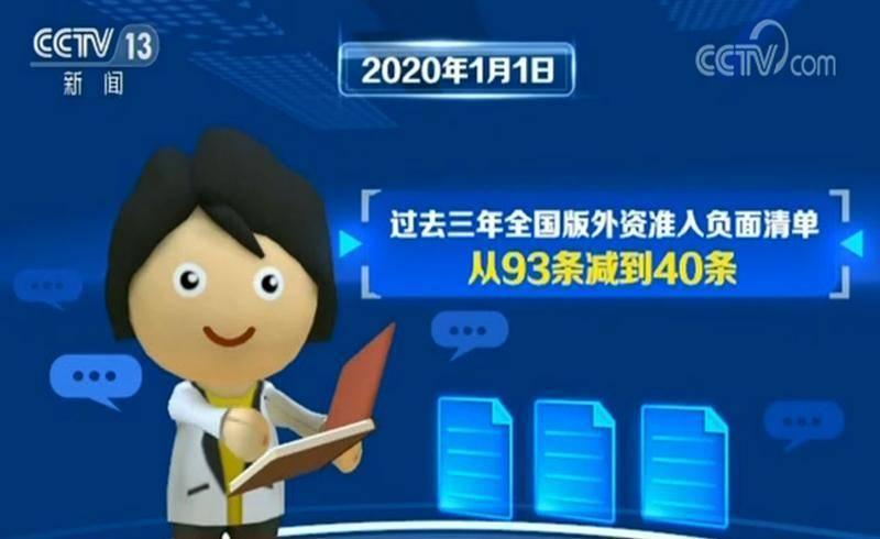【在习近平新时代中国特色社会主义思想指引下——育新机 开新局】高层次扩大开放 为世界注入正能量