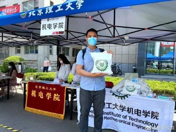 终于,北京高校学生返校复课!湖北学子这样回