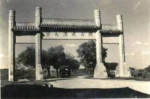 武汉大学老牌坊遭搅拌车撞击后受损,建于1937年