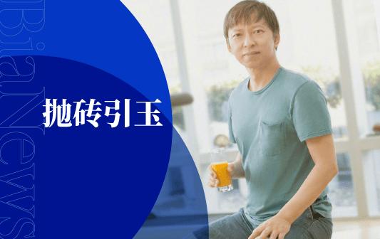 <b>张朝阳直播带货首秀:分享健康生活理念 追求价值直播艳照门全部图片</b>