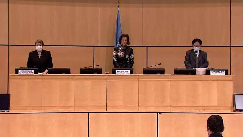 联合国人权理事会首次举行美国人权问题紧急辩