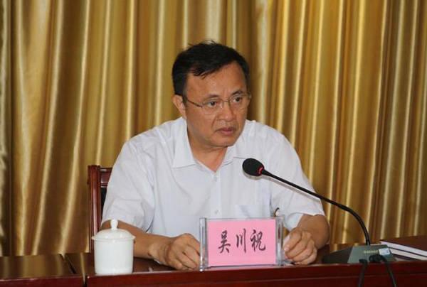 海南乐东县委书记吴川祝被查,曾与海口市委原书记张琦搭班