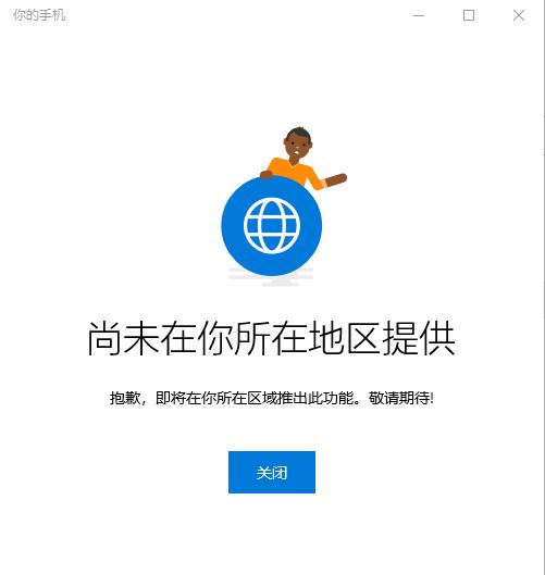 """画大饼逗你玩?聊聊Windows10""""货不对版""""的设计的照片 - 14"""
