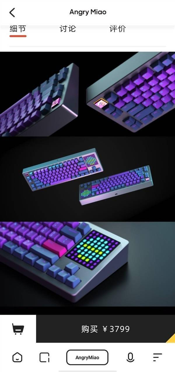 李楠打造的键盘新品曝光:3799元的照片 - 3
