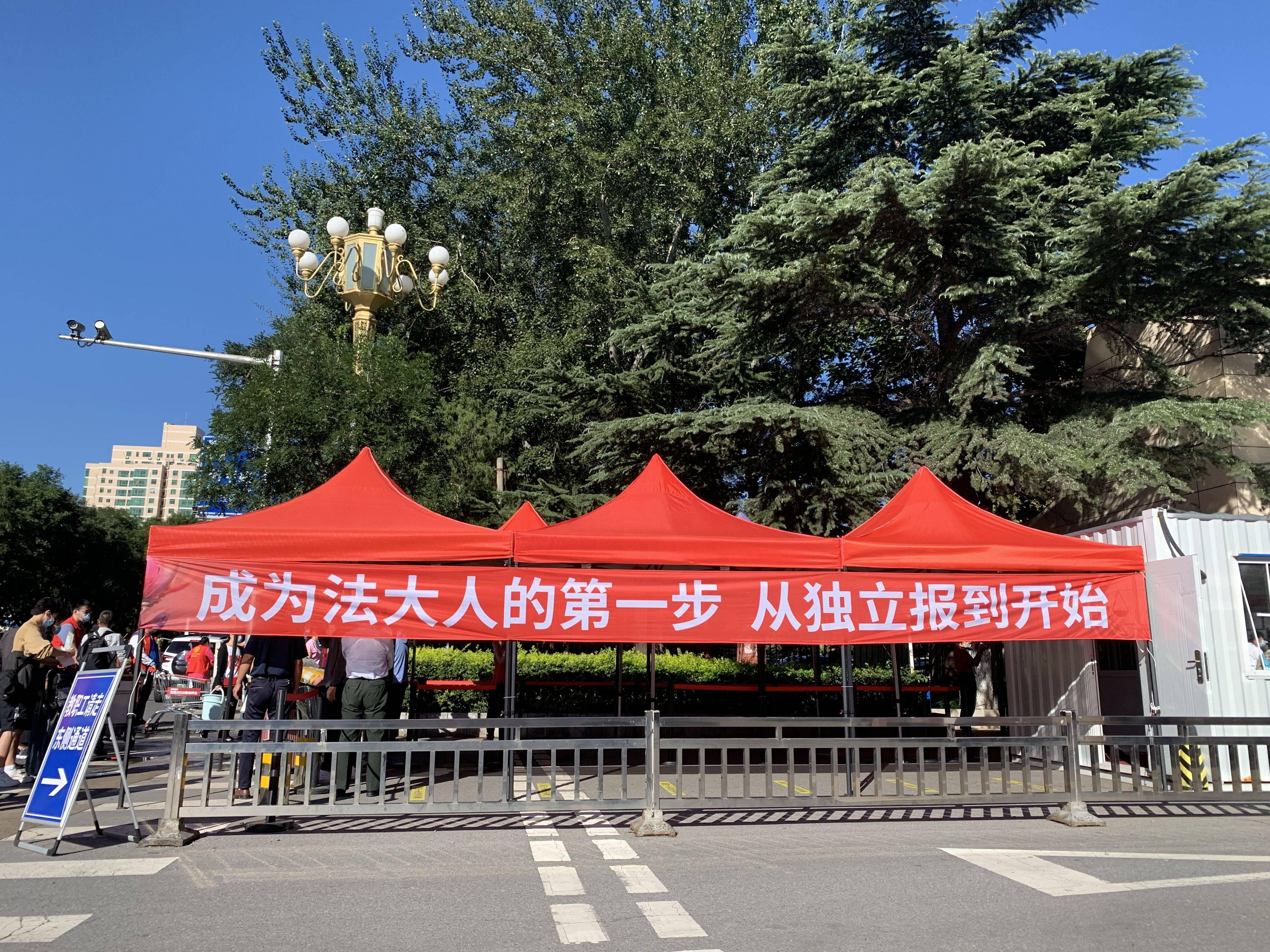 中国政法大学今起迎新,将有2100余名本科新生陆续报到