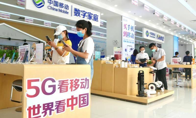 """东莞移动5G用户破百万 全民升""""G""""时代已来"""