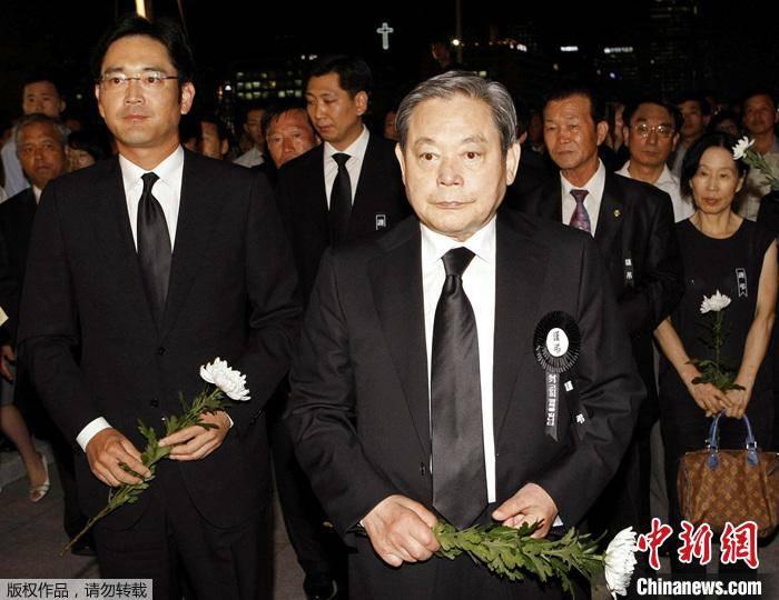 已故三星会长李健熙出殡仪式举行 是否留遗嘱引关注
