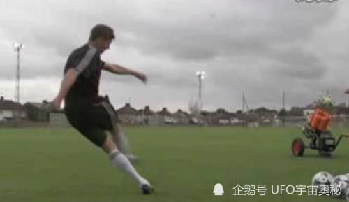 足球比赛出现UFO 球员和观众都震惊了