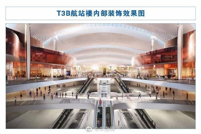 重磅!重庆江北国际机场T3B航站楼及第四跑道正式开工 机场工程计划2024年建成