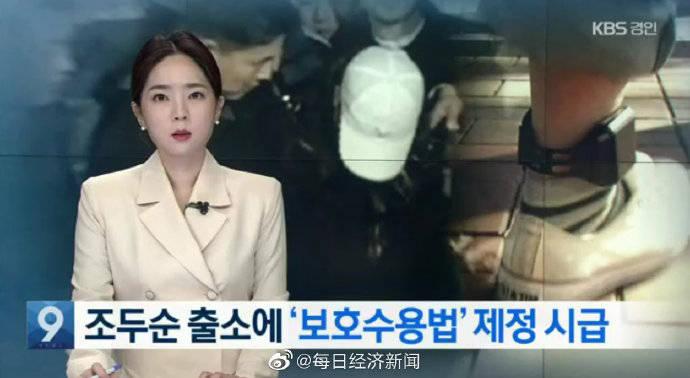 """为防""""素媛案""""再次发生,韩国国会通过赵斗顺防治法"""