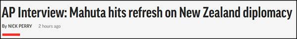 """新西兰新任外长称中新关系""""足以承受分歧"""",曾参与""""五眼联盟""""涉港声明"""