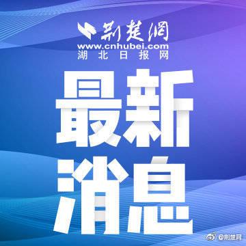 武汉启动街头救助行动  发现流浪乞讨人员请拨打24小时热线
