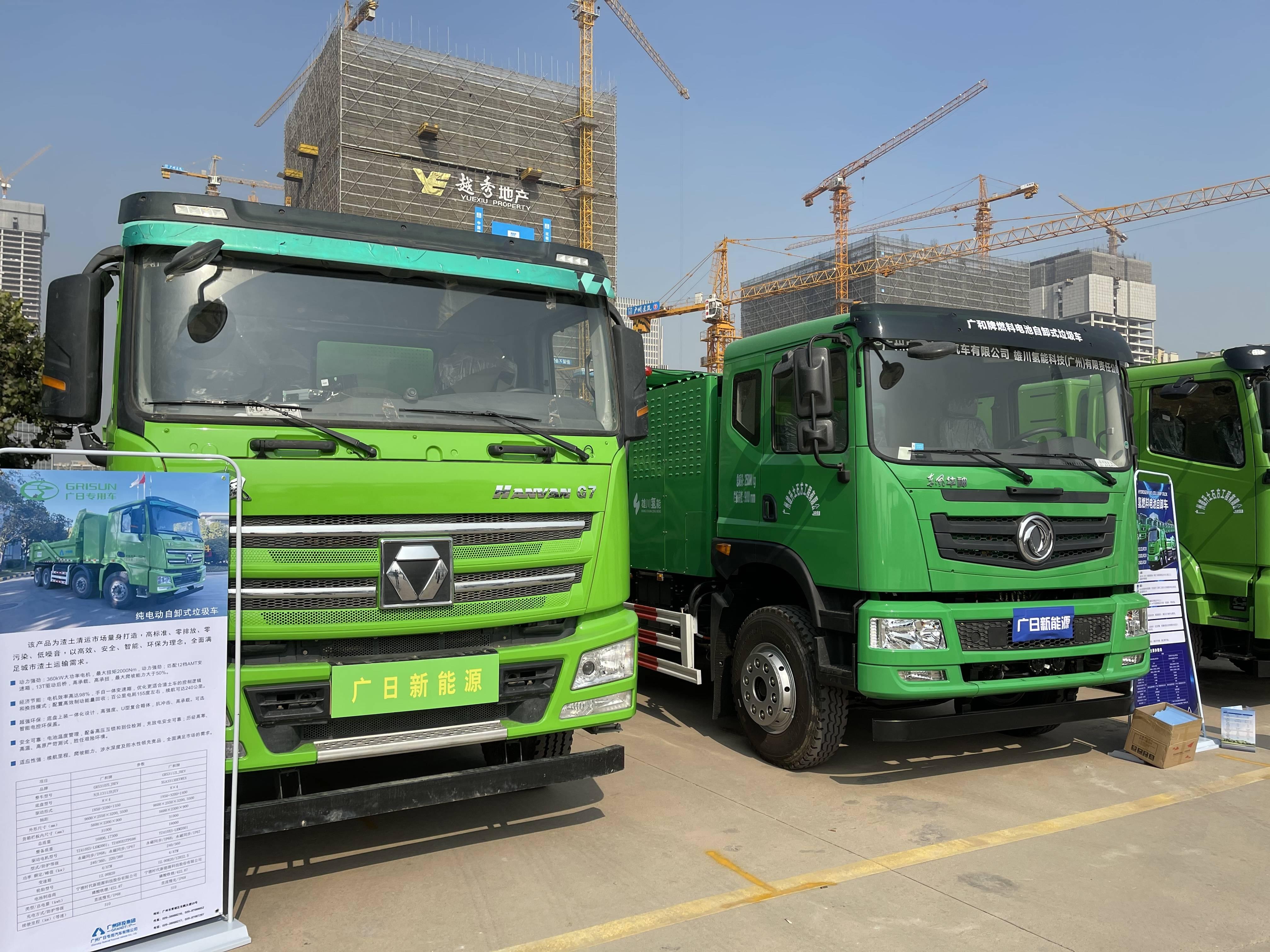科技感十足!纯电动建筑废弃物运输车辆即将上路