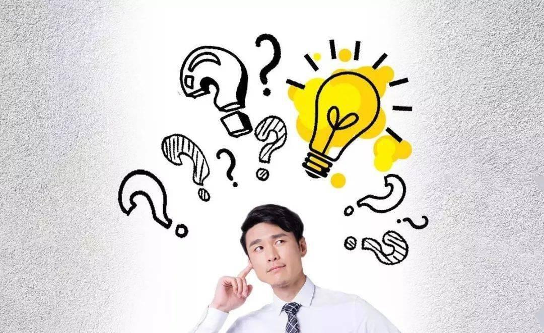 【实用】个人有多处、多种所得,如何判断主管税务机关?