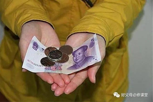 """孩子零花钱有讲究:给晚了容易""""偷钱"""",给早了成""""啃老族"""""""