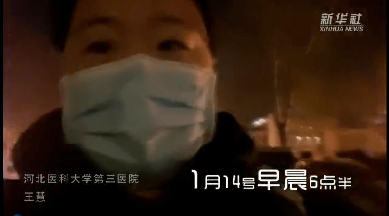王慧拍了一个视频,很多人看哭了......
