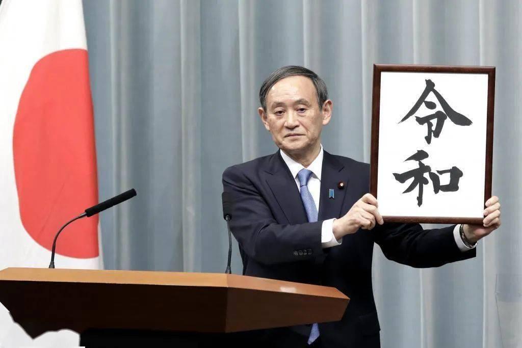 日本:《(研究与发展概况)系统与信息科学与技术领域(2019)》_战略中心