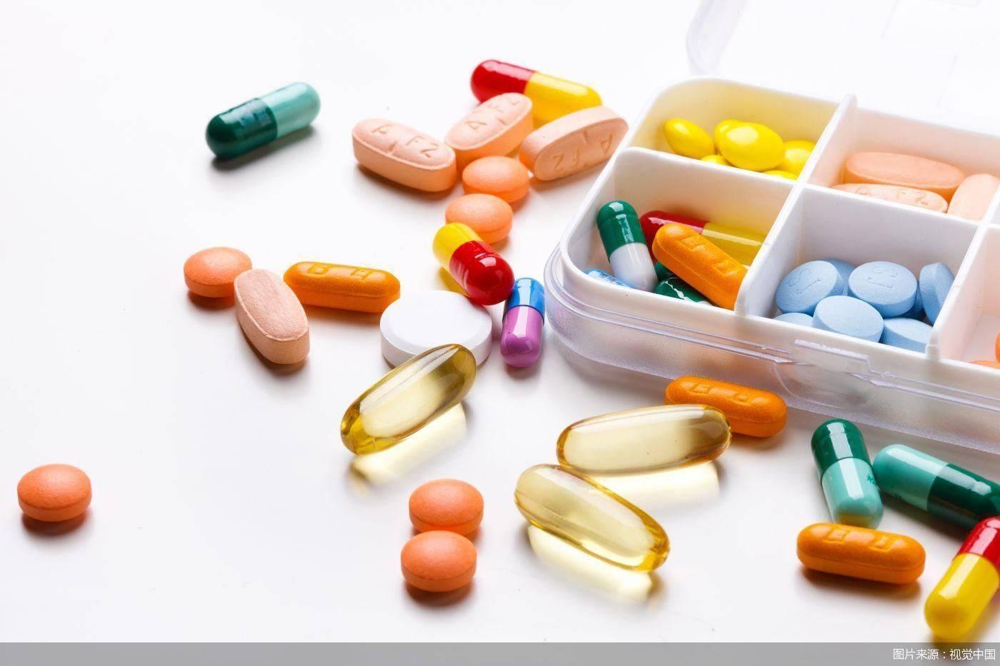 第四批全国药品集采的新变化:兼顾药企利润 大品类注射剂入围
