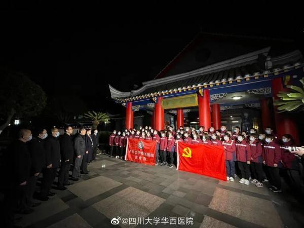 """""""王炸""""天团再出征!川大华西医院61名医护人员驰援河北!"""