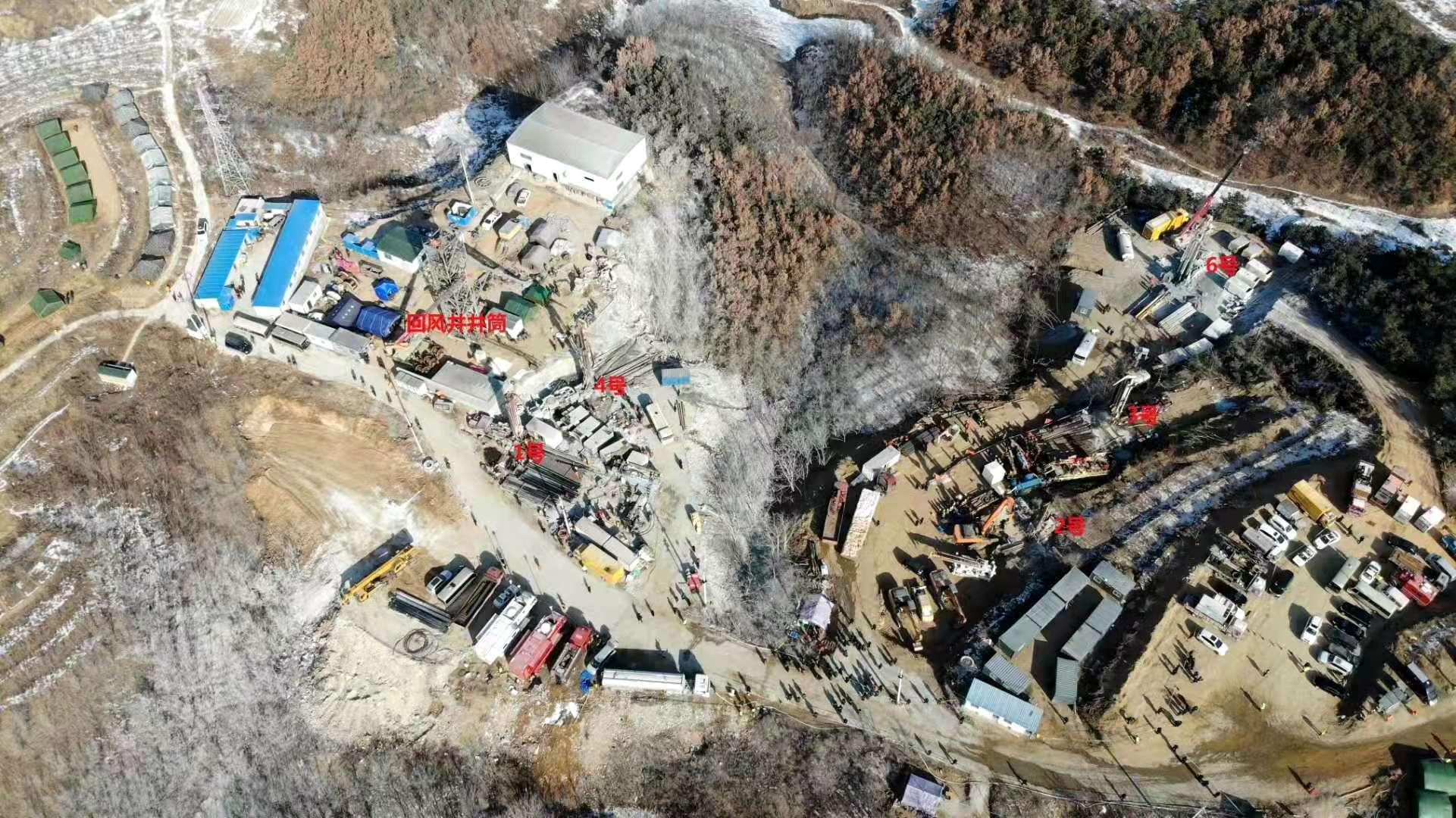 山东栖霞金矿事故现场又一救生孔打通,6个钻孔同时施救