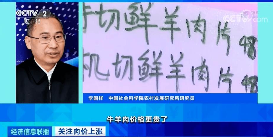 """相近春节,肉价""""涨""""声一片!""""牛魔王""""""""羊"""