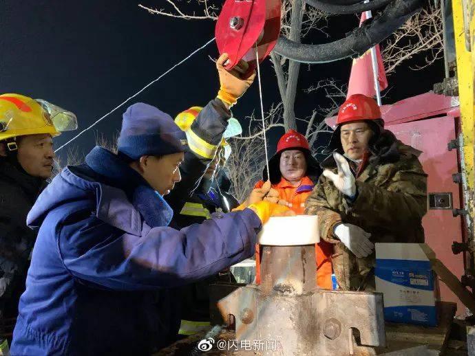 周日深夜,山东栖霞金矿事故救援终于传来好消息!