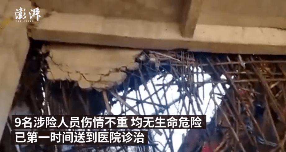突发!一在建五星级酒店发生坍塌,房梁断裂!9名工人涉险被救