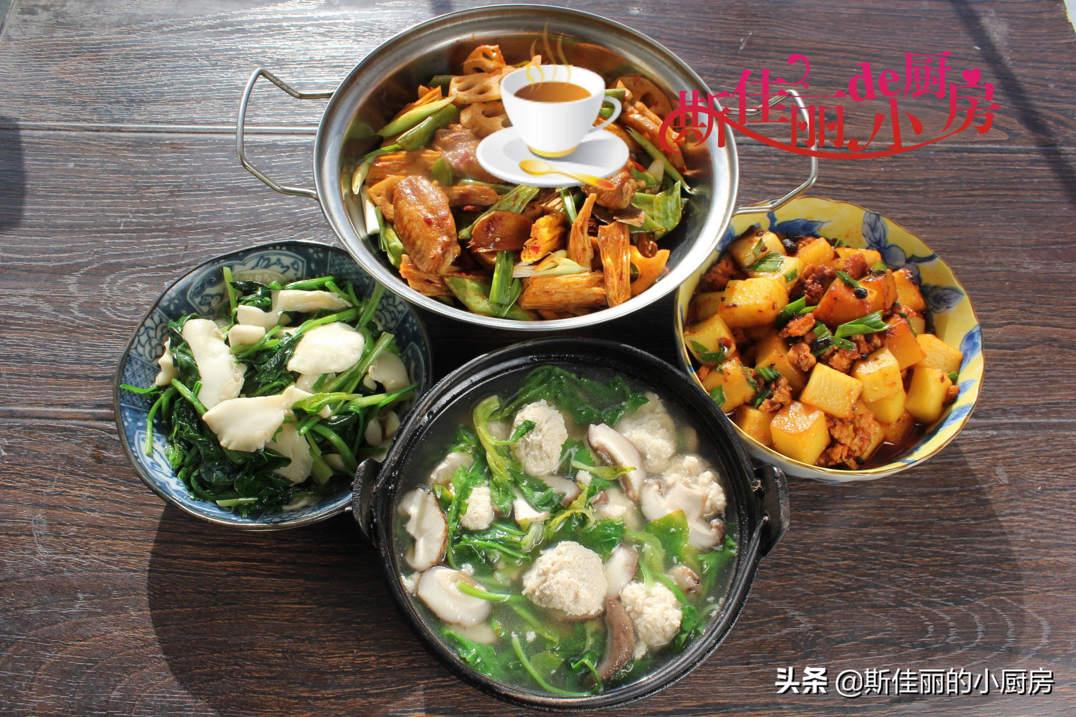 武汉三口之家晚餐,荤素搭配好吃好做,家人爱吃从不剩菜也不浪费
