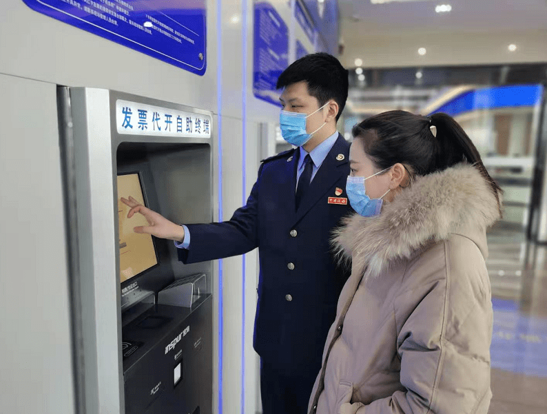 江苏盐城:智慧服务厅提升群众办税缴费新体验