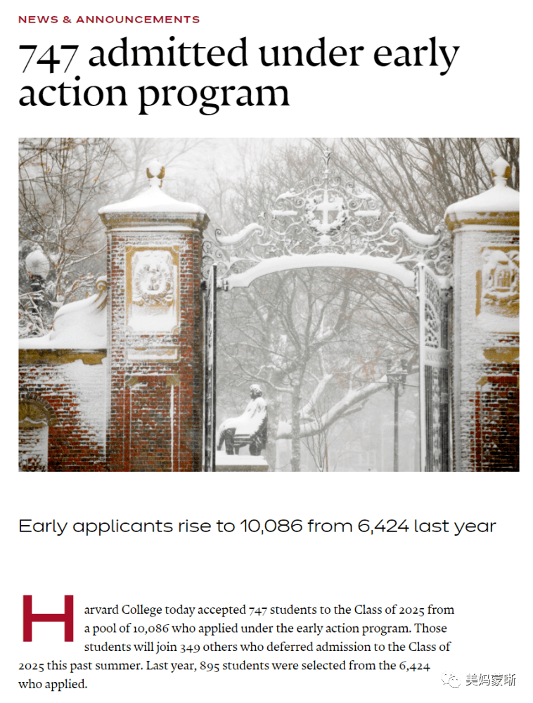 因为疫情2021年进海外名校是否变得容易了?疫情时代容易申请海外名校吗?