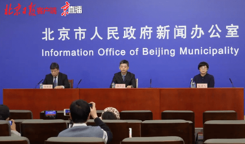 北京大兴两例感染者轨迹公布,涉及商场、超市、培训机构等