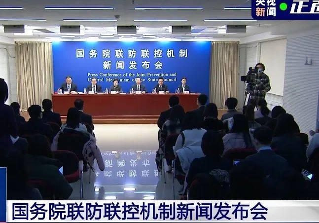 关于春节返乡,国家卫健委发布最新通知!