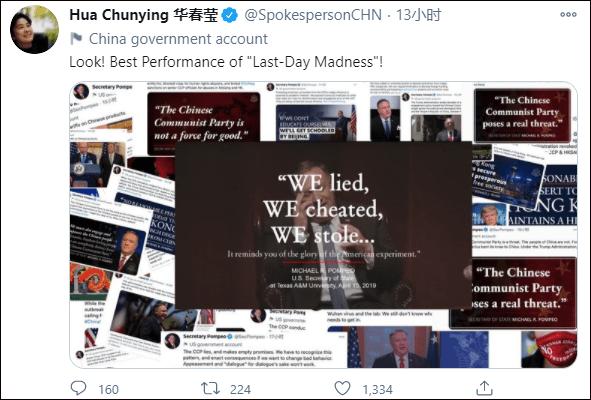 美媒:别了,史上最糟糕国务卿蓬佩奥