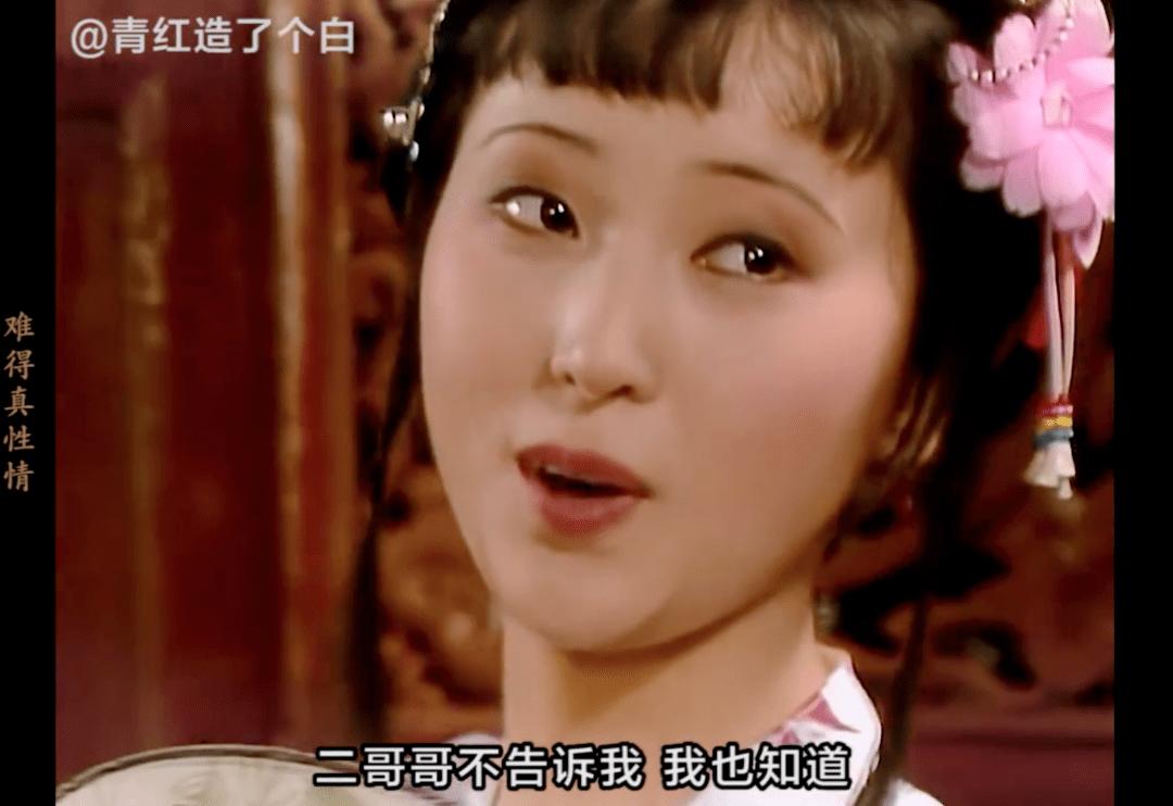 陈佩斯X林黛玉,奥特曼X刘亦菲,B站的这些视频要把我笑拉了!