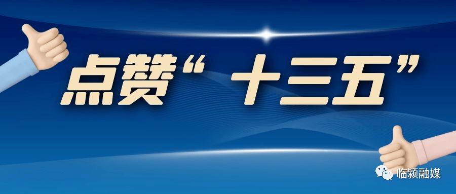 临颍县gdp_河南30个区县2020年经济财政债务大盘点临颍县整体表现较好