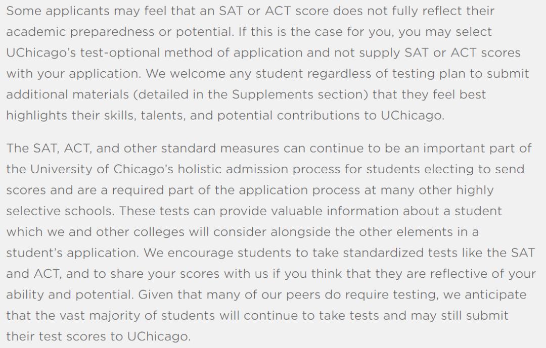 转学也要ED,芝加哥大学你还要不要脸?