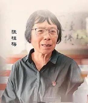 """集中学习""""时代楷模""""张桂梅同志先进事迹"""