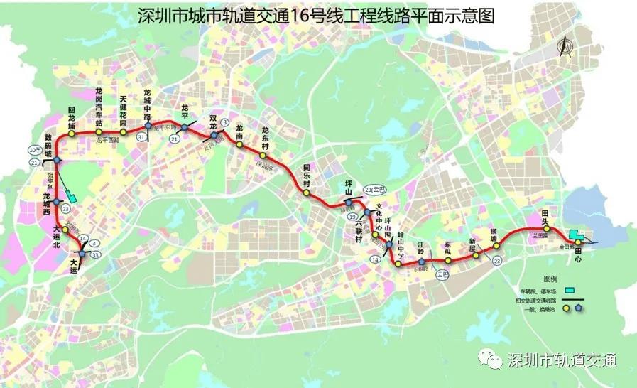 24个区间贯通、15座车站封顶!16号线进度再更新