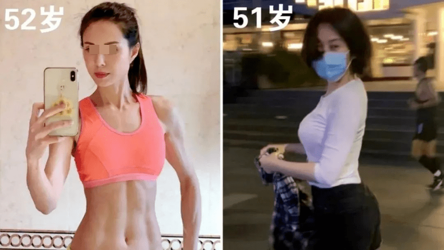 谭维维8块腹肌上热搜!网友按她的食谱吃瘦了15斤!蒋欣调侃: 腹肌搓衣板老厉害了_训练