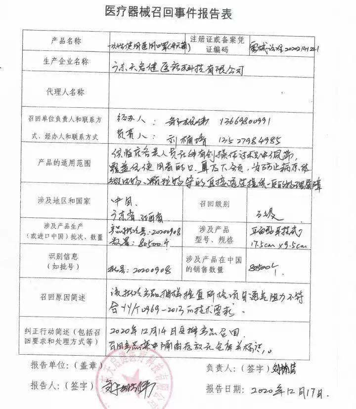 龙川人口有多少人口_2016年,在龙川买的38万房子,今年卖了60多万 龙川人口述买