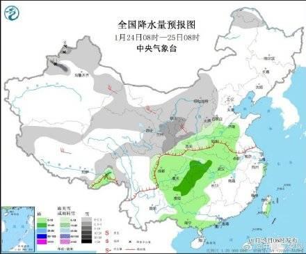 北方地区一部分地区有降雪和大风降温 局地降温12℃之上
