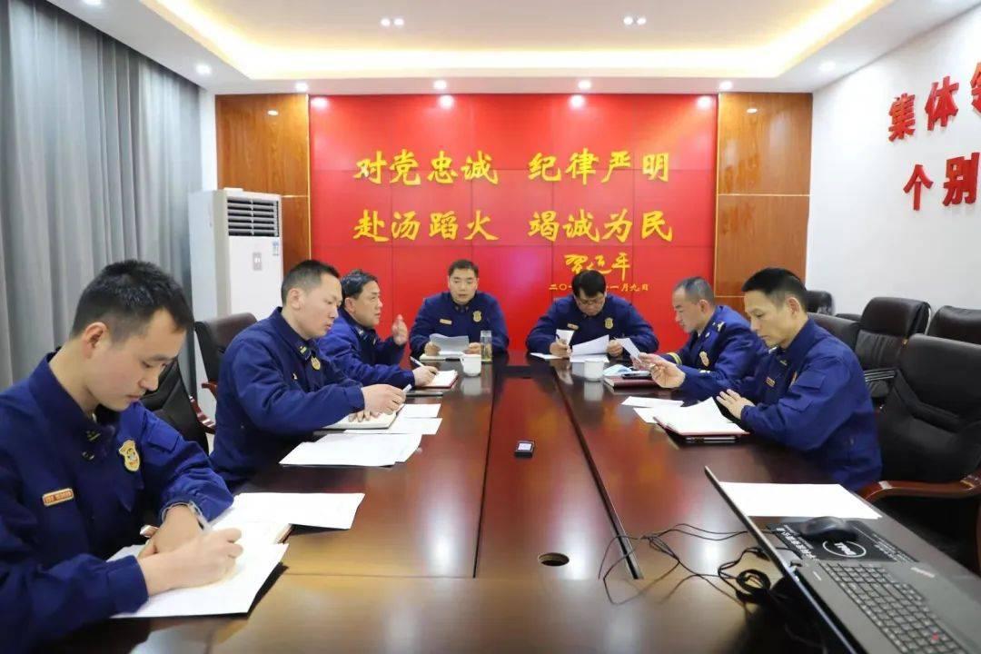 昭通消防救援支队迅速学习贯彻全省消防救援工作会议精神