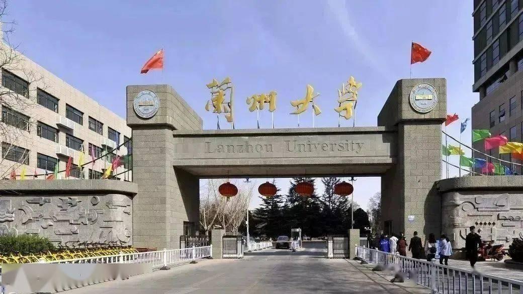 这可能是中国最委屈的985大学