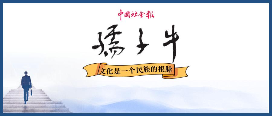 王必胜: 『有爱的世界才精彩』 | 《孺子牛》文学副刊4则
