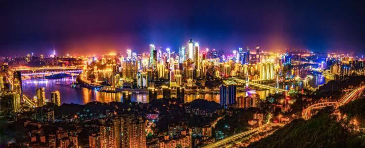 """重庆正式明确六张""""城市新名片"""",半山悦景再添利好!"""