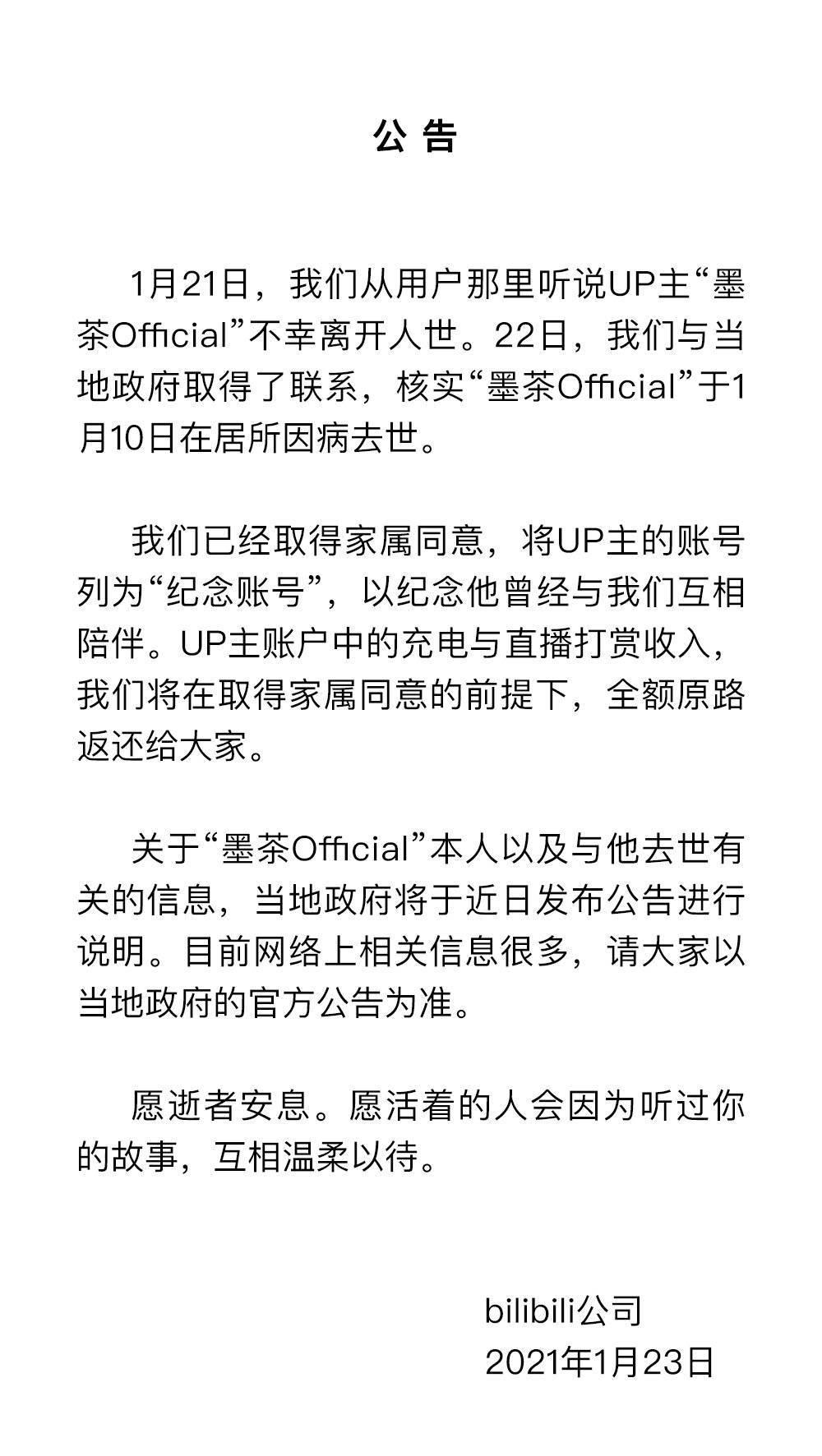 新 iMac 或将支持蜂窝网betcmp体育络和 Face ID / 小米 10 降价