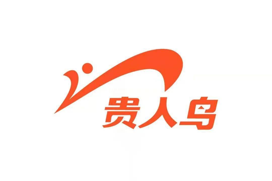 【佳和天悦店】贵人鸟丨热爱生活,追求自我~