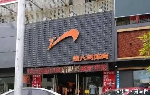 行业丨又一运动品牌倒下,曾与安踏齐名,门店超4000家,沦落卖地卖设备