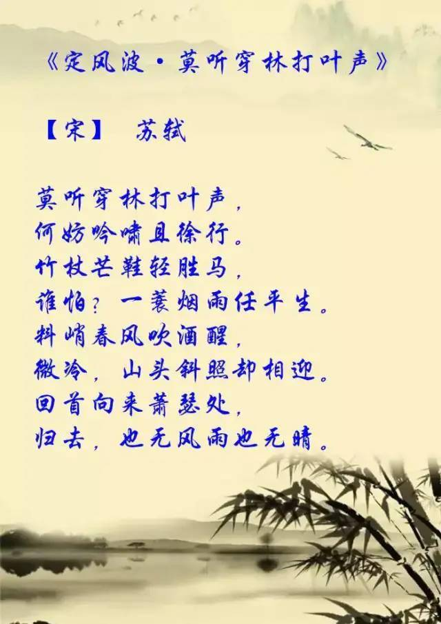 """以""""句""""为纲,精读唐诗、宋词、古文中的精华句,收获人生大智慧"""